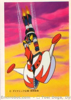 Goldrake Ulysse 31, Robot Cartoon, Japanese Superheroes, Cartoon Tv Shows, Super Robot, Animation, Robot Art, Illustrations And Posters, Disney Characters