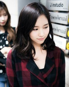 Nayeon, South Korean Girls, Korean Girl Groups, Penguin World, Twice Fanart, Twice Kpop, Myoui Mina, Japanese American, Dahyun