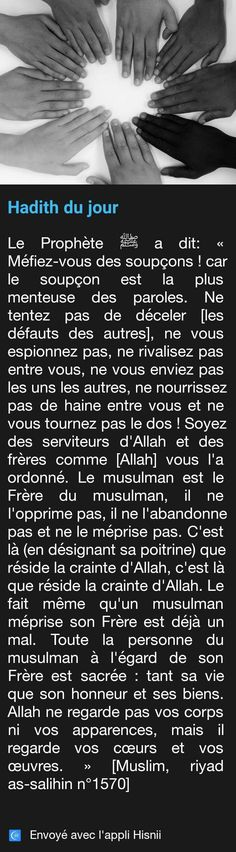 Muslim - Riyad Salihin 1570 What Is Islam, Les Religions, Islam Religion, Moral, Do You Know What, Islamic Quotes, Allah, Muslim, God