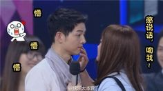 "Song Joong Ki Gives the Ladies Some Fan Service on Chinese Show ""Happy Camp"" 
