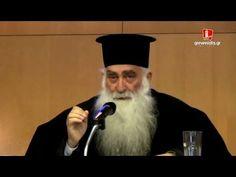 Ομιλίες του μακαριστού μητροπολίτου Σισανίου και Σιατίστης, Παύλου. Πηγή:Αμφοτεροδέξιος. Youtube, Youtubers, Youtube Movies