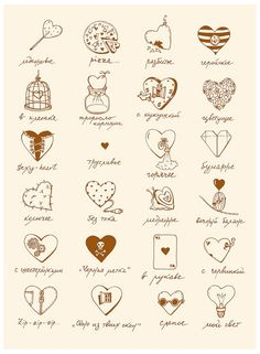 adorable, cute, drawing, heart