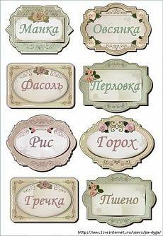 картинки для декупажа. / Декупаж / Картинки для декупажа