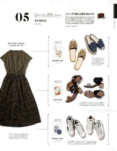 Beauty by Rayne: Fudge June 2018 Issue [Japanese Magazine Scans] Game Ui, Fashion Graphic, Japanese Fashion, Spring Style, Fudge, Spring Fashion, Layout, Magazine, Blog