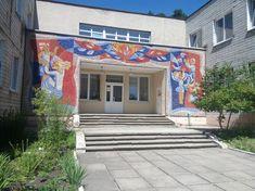 "CCCP. Complex design of mosaic panels ""Motherhood"" and ""Flower"" by Babkov Serhiy from 1979 on the facade of the kindergarten ""Romashka"" in Lviv, Ukraine."