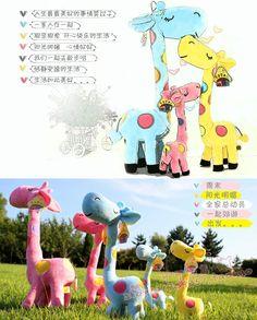 毛绒玩具 梅花鹿创意小鹿娃娃公仔长颈鹿玩偶 家饰摆件情人节礼物-淘宝网