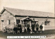 北海道 農事試験場 根室支場関連の最古の写真の画像:ふるさとの礎    なかしべつ伝成館