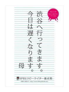 SHIBUYA PUBLISHING BOOKSELLERS:SHIBUYA PUBLISHING BOOKSELLERSのブログ