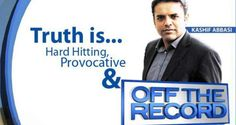Off The Record – 30th May 2017