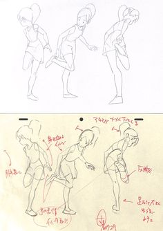 Resplendent Cartoon Drawing Tips Ideas Drawing Skills, Drawing Lessons, Drawing Poses, Manga Drawing, Drawing Techniques, Animation Reference, Art Reference Poses, Drawing Reference, Figure Sketching