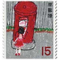 1970~79年に発行された日本の記念切手を販売しています。