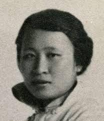 Image result for chen bijun