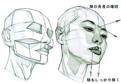 それを描く http://www.asahi-net.or.jp/~zm5s-nkmr/hitoFiles/cao6.html ★ || CHARACTER DESIGN REFERENCES | それを描く • Find more artworks at https://www.facebook.com/CharacterDesignReferences http://www.pinterest.com/characterdesigh and learn how to draw: #concept #art #animation #anime #comics || ★