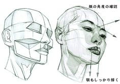 それを描く http://www.asahi-net.or.jp/~zm5s-nkmr/hitoFiles/cao6.html ★    CHARACTER DESIGN REFERENCES   それを描く • Find more artworks at https://www.facebook.com/CharacterDesignReferences http://www.pinterest.com/characterdesigh and learn how to draw: #concept #art #animation #anime #comics    ★