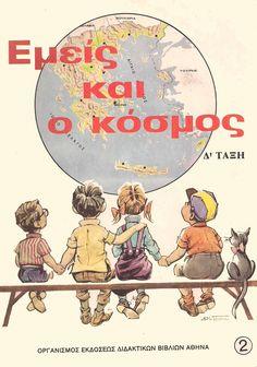 20 εξώφυλλα παλιών σχολικών βιβλίων που θα σας στείλουν πίσω στα θρανία - Τι λες τώρα; Time News, Greek, History, Comics, Books, Movie Posters, Flats, Historia, Libros