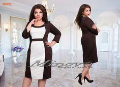 Офисное трикотажное платье двухцветное черное с белым