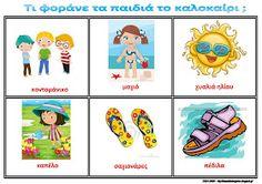 Summer Crafts, Summer Activities, Speech Therapy, Preschool Activities, Kids And Parenting, Summer Time, Education, Blog, Homeschooling