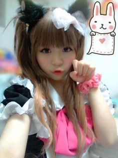 Maid Cafe Maid Outfit Cosplay, Cosplay Girls, Cute Asian Girls, Cute Girls, Cute Kawaii Girl, Asian Cosplay, Beautiful Japanese Girl, Maid Dress, Japanese Fashion