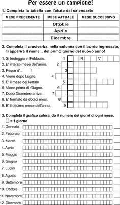 Italian Greetings, Summer Homework, Italian Lessons, Math Sheets, Italian Words, Italian Language, First Grade Math, Primary School, Grammar