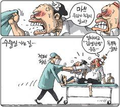 [김용민의 그림마당]2017년 5월 18일