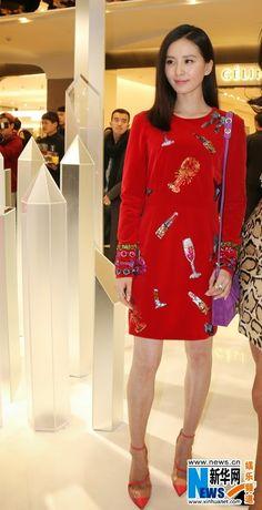 Liu Shishi attends fashion event in Beijing   China Entertainment News