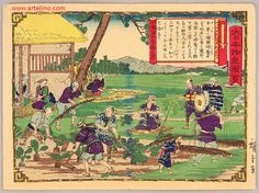 Utagawa Hiroshige III: Harvesting Burdock Roots - Pictures of Products and Industries of Japan - Artelino