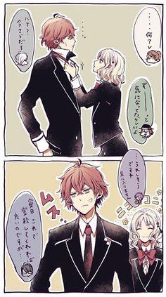 Queda mejor Ayato con la corbata así uwu