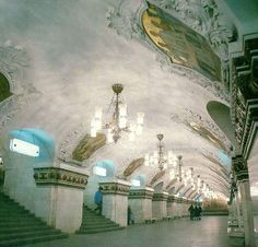 Another Metro station in Moscow