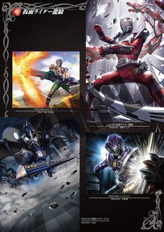 Kamen Rider Ryuki, Movie Posters, Drawings, Pictures, Film Poster, Billboard, Film Posters