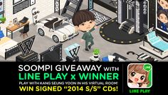"""[Exclusive] Chill with WINNER's Kang Seung Yoon on LINE PLAY   Win Autographed """"2014 S/S"""" CDs!"""