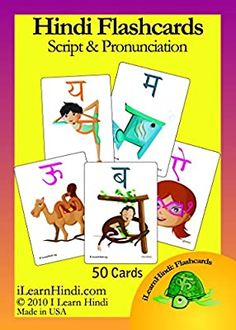 Learn Hindi alphabets - their shapes, sounds and more using artful illustrations. These multifaceted Hindi flash cards teach alphabet recognition and sound association. They also build vocabulary, wor India For Kids, Hindi Alphabet, Alphabet Sounds, Learn Hindi, Flashcards For Kids, Hindi Words, Teaching The Alphabet, Vocabulary Building, Learning Resources