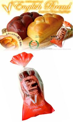 aoyama toyko english bread squishy