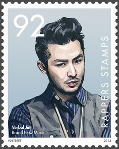[Rappers Stamps]BRAND NEW MUSIC 3/5Verbal Jint Version