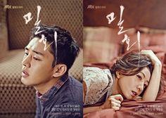 "Kim Hee Ae and Yoo Ah In Pose with Sad Eyes in ""Secret Love Affair"" Posters   Soompi"