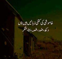 sad love poetry in urdu in sadlovepoetryinurdu Poetry, & Ghazals Love Quotes In Urdu, Urdu Love Words, Poetry Quotes In Urdu, Best Urdu Poetry Images, Love Poetry Urdu, Islamic Love Quotes, Urdu Quotes, Qoutes, Quotations
