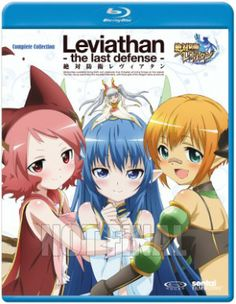 Leviathan - The Last Defense - Blu-ray Complete Collection (S)