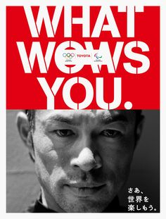 TOYOTA WHAT WOWS YOU.   MR_DESIGN