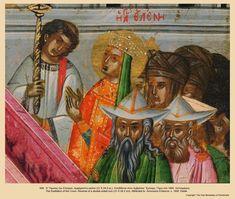 Icon008DE075 Biblical Art, Religious Icons, Illuminated Manuscript, Byzantine, Black History, Christian, Painting, Crosses, Greece