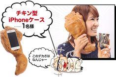 regalo-kfc-iphone5-japon-japonshop