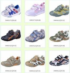 Детская обувь харьков