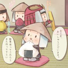 埋め込み画像 Chibi Food, Anime Group, Cute Chibi, Manga Boy, Touken Ranbu, Cute Crafts, Cute Drawings, Sword, Kawaii