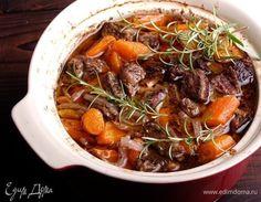 Beef Recipes, Cooking Recipes, Russian Recipes, Japchae, Pot Roast, Food Photo, Food Hacks, Food And Drink, Menu