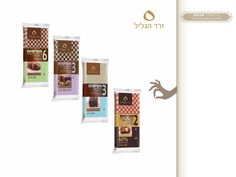 Vered_Hagalil brand. Chocolate. packaging design for Unilever Israel by Vardit Dafni- Art director and Brand artist