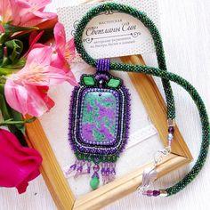 Лето. Листочки уже совсем зеленые, в воздухе пахнет цветущей сиренью, а настроение легкое и радостное)  Кулон выполнен из искусственного камня (имитация цоизита), чешского стекла, японского и чешского бисера. 2000₽  нашел хозяйку) #мастерская_син #sinbead #sinbeadjewelry #jewelry #necklace #колье #кулон #украшение
