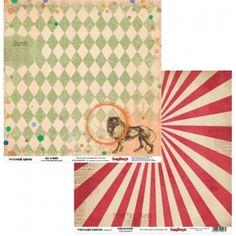 Vintage Circus - Circus Ring