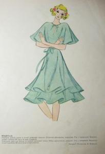 Free Vintage Circle Dress Sewing Draft Pattern