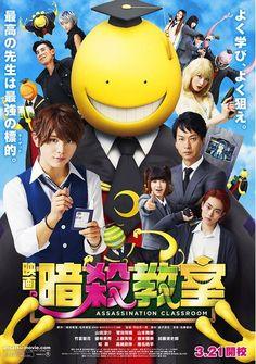 暗殺教室(2015)