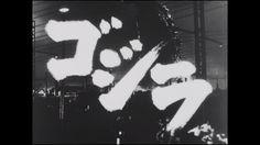 Mabee手機-日本末日的開始!哥吉拉 1954
