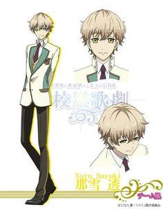 Toru Nayuki. High School Star Musical Musicals, Anime, Stars, High Schools, Fictional Characters, Cinnamon, Manga, Google, Canela