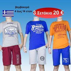 8a05cd17b81 Πακέτο με 3 Παιδικά καλοκαιρινά σετάκια βερμούδα-μπλούζα γιά αγόρια  βαμβακερά με στάμπα Ελληνικής ραφής Μεγέθη 4-14 σε 3 διάφορα χρώματα